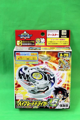 Beyblade driger V2 A-75 Takara Mg system New fro Japan F//S w//Tracking#