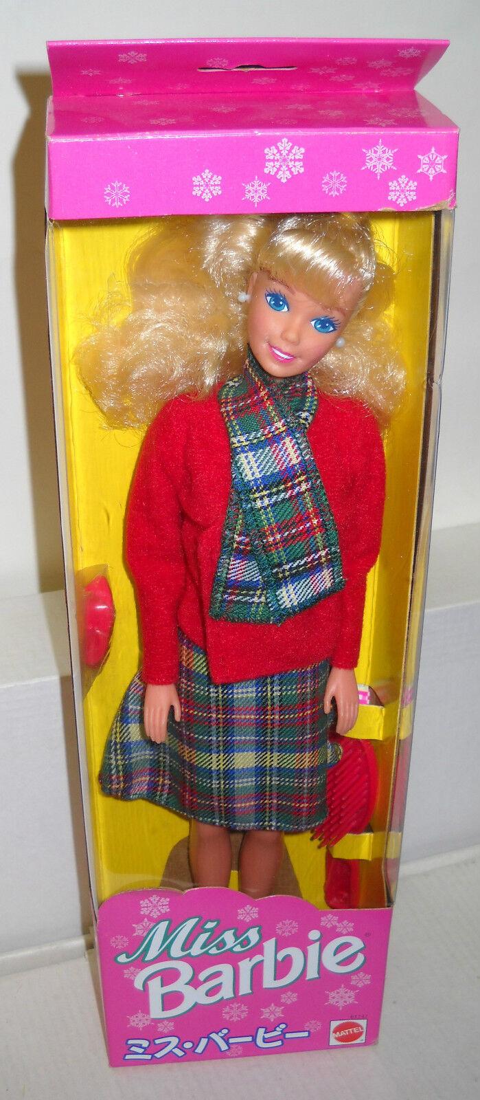 Nunca quitado de la Caja Mattel Coles tienda de comestibles de Australia Miss Muñeca Barbie exterior