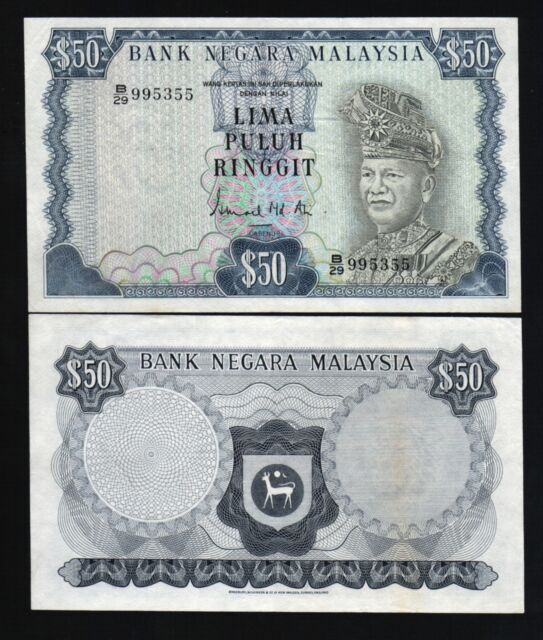 MALAYSIA 50 RINGGIT P10 1972 KING DEER LARGE AUNC RARE WORLD CURRENCY MONEY NOTE