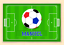 Boys Soccer Personalized Kids Placemat Custom Made