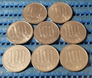 1988-Japan-Year-63-Hirohito-Showa-100-Yen-100-Flower-Coin-Price-Per-Piece