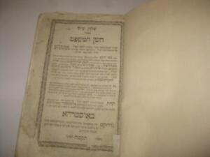 1805-Ostroha-SHULCHAN-ARUCH-Choshen-Mishpat-HASKAMAH-R-LEVI-YITZCHAK-BERDICHEV