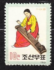 KOREA 1962 mint(*) SC#385 10ch,  Traditional Musical Instruments - Kayagum.
