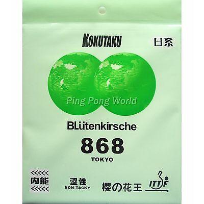 KOKUTAKU BLütenkirsche 868 Tokyo TENSION NON-TACKY Rubber black 2.2mm