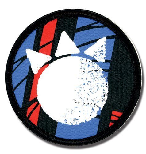 Kon Print Patch by GE Animation *NEW* Bleach