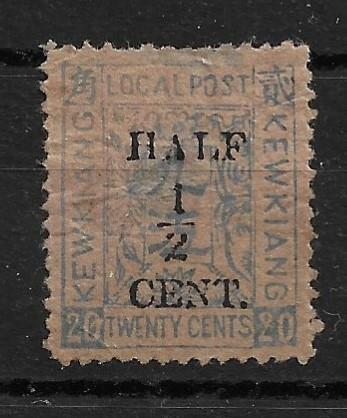1896 CHINA -KEWKIANG LOCAL POST HALF CENT ON 20c UNUSED.- CHAN LK14-$22