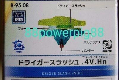 Takara CONFIRMED Tomy Beyblade Burst B-95 08 Random Booster Driger Slash .4V.Hn