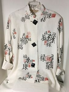Norm-Thompson-escape-the-ordinary-Jacket-Size-Medium-White-Linen-Oriental-Letter