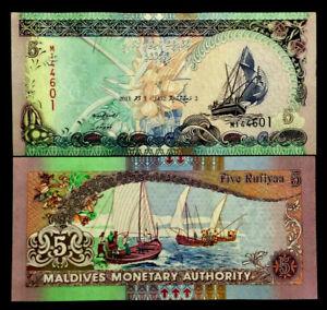 Maldives 5 Rufiyaa Banknote World Paper Money UNC Currency Bill Note