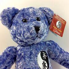 """Fiesta Foo Forever Bear Health Forever Blue No Bracelet 9"""" Plush Animal NEW"""