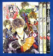 Ikemen Sengoku vol.2 Mika Kajiyama book JAPAN NEW Ikemen Series manga