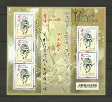 FRANCE 2009...MINIATURE SHEET...Year of the OX.. F4325 MNH **  Chinese Zodiac