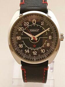 Modern-Raketa-Pilot-N054-2623-true-24h-hand-wind-watch