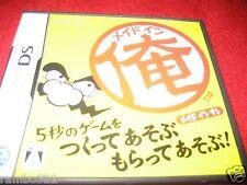 Wario Ware [JAPANESE EXCLUSIVE]  (Nintendo DS, 2008) REGION FREE SUPER MARIO