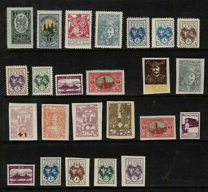 Lithuania 1920-  Central/Polish occupation collection of 24. MNH.Very fine.