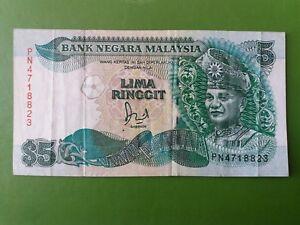 Malaysia-6th-Series-RM5-Jaafar-PN4718823