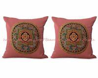 Us Seller- Set Of 2 Decorative Throw Case Cushion Cover Tibetan Buddhism Mandala