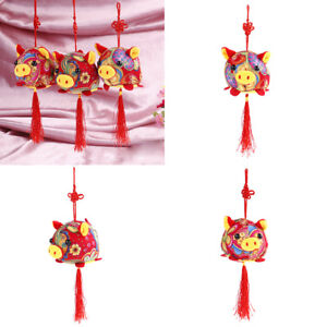 Mascot-chinese-knot-flower-pig-plush-pendant-jubilation-kids-plush-toy-doll-J-yb