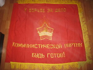 "OLD Soviet RUSSIAN SILK FLAG BANNER PIONEERS LENIN ALWAYS READY 44""110cm RARE"