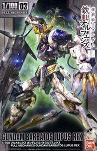 Bandai 1 100 Completo Meccanica Ibo Gundam Barbatos Lupus Rex Kit Modello Nuovo