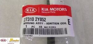 image is loading kia-ignition-coil-wiring-harness-for-sportage-spectra-