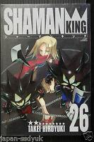 JAPAN Hiroyuki Takei manga: Shaman King Kanzenban vol.26