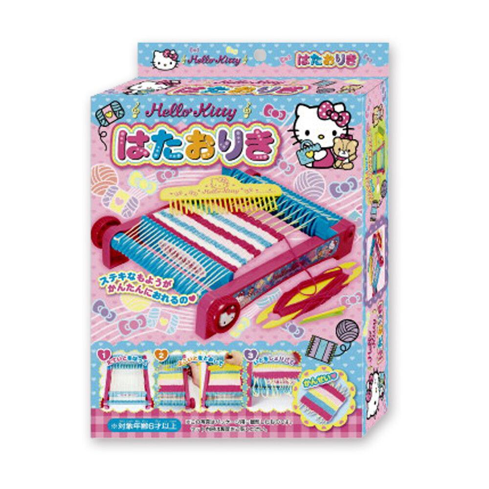 MURAOKA Hello Kitty Weaving maskin
