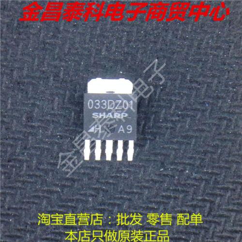 5pcs 033DZ01 PQ033DZ01ZPH TO-252 Low Power-Loss Voltage Regulator