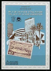 ISRAEL SOUVENIR LEAF CARMEL#346 1999 TEL AVIV STAMP EXHIBITION MINT RARE