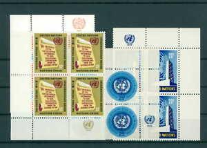 UNO-NEW-YORK-1965-Nr-156-159-postfrisch-200740