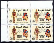 Morocco MNH Corner BLK, Lt Upper, Heart, Blood Circulation, Medicine, Human  -P5