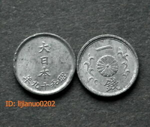 銭 十 Y54 Coin Asia Currency Japan Münzen 10 Sen