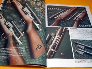 Military-Guns-of-Imperial-Japan-book-japanese-gun-arisaka-rifle-ww1-ww2-0160