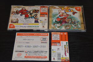 USED-Power-Stone-SEGA-DREAMCAST-JAPAN-JAPANESE-IMPORT