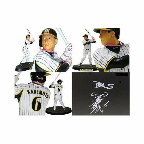[3000 serial number number number Real Figure limited] charisma athlete Tigers Kanemoto intell e33638