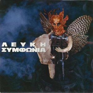 LEFKI-SIMFONIA-450992201-1-Vinyl-Original-1993-SUPER-RARE