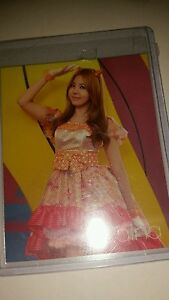 After-school-orange-caramel-raina-japan-jp-official-photocard-Kpop-k-pop