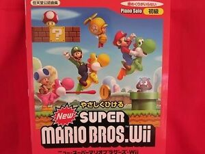 Details about Wii New Super Mario Bros 'Beginner rank' Piano Sheet Music  Collection Book