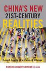China's New 21st-Century Realities: Social Equity in a Time of Change by Peter Lang Publishing Inc (Paperback, 2015)