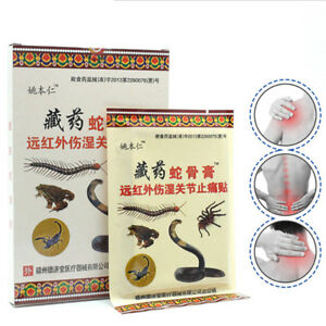 8pcs-pack-Pain-Relief-Patch-Neck-Muscle-Massage-Medical-Orthopedic-Plaster-9C