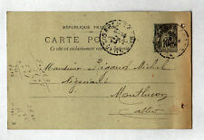 "ROANNE-MABLY (42) USINE / TUILERIE ""François CANCALON"" en 1908"