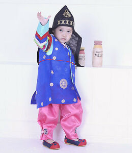 Details About HANBOK Dolbok Vest Cap Belt Korean Traditional Korea Dress Baby Boy 1st Birthday