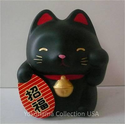 Japanese  Maneki Neko Black Cat/ Piggy Bank/New in Box Made in Japan