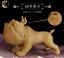 chinese-art-Wood-boxwood-Hand-carving-figure-bulldog-Statue-Sculpture thumbnail 4