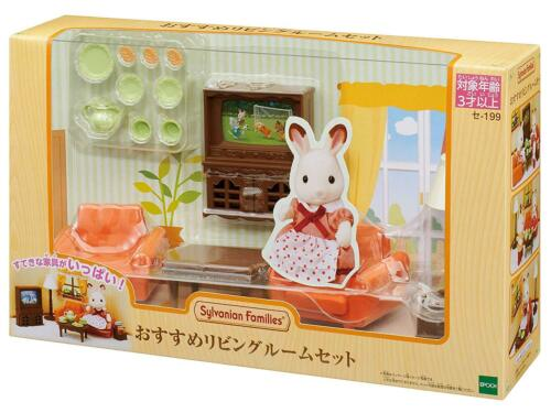 Sylvanian Families LIVING ROOM SET SE-199 Epoch Calico Critters Japan