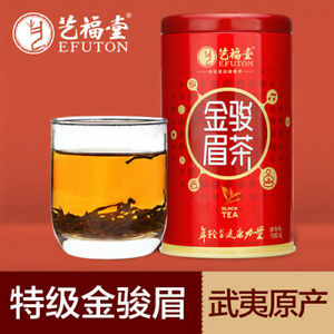 CHINESE Black Tea 中国2020新茶艺福堂红茶特级金骏眉茶叶 正宗浓香型金俊眉罐装100g 福建武夷原产
