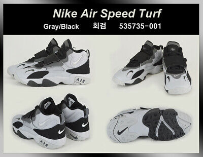 air max speed turf gs
