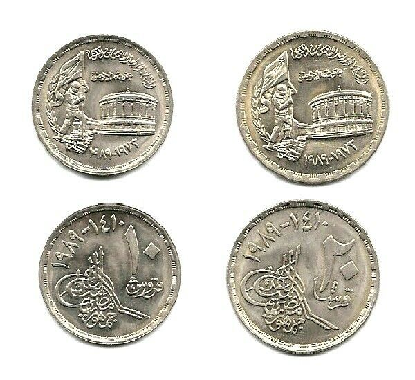 "EGYPT 1989 TWO COINS SET ""OCTOBER WAR MEMORIAL""  ""UNC""  ""FREE USA SHIPPING"""