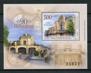 Hungary-2017-MNH-90th-Stamp-Day-Stefania-Palace-1v-M-S-Architecture-Stamps