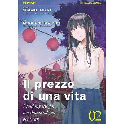Edizioni BD Jpop Manga ITALIANO #MYCOMICS Quintessential Quintuplets N° 4